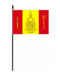 Fleet Protection Hand Flag - Small.